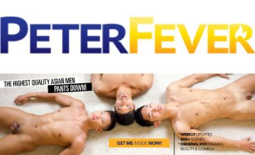Peter Fever